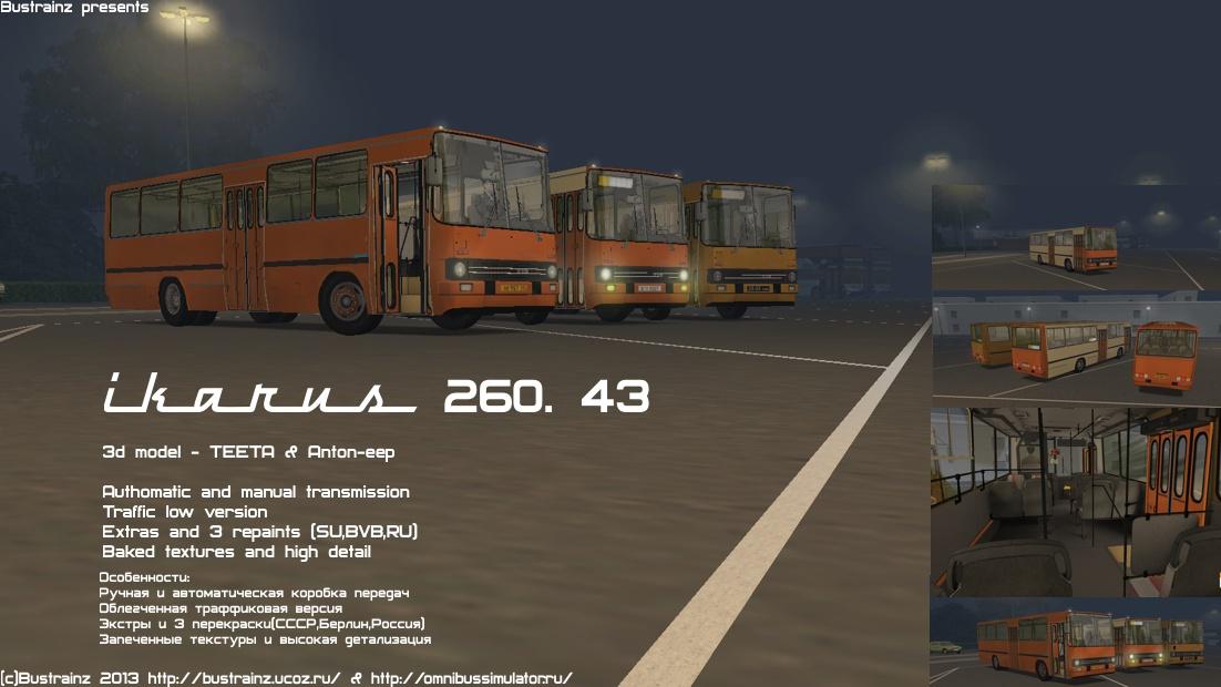 Ikarus 260.43 [V2.0 versio lisätty 13.6.2013] 41351025